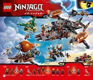 2016年のレゴ製品カタログ (後半)-040