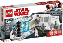 75203 Hoth Medical Chamber Box