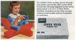 060-Jumbo Brick School Set