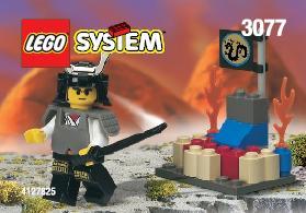 File:3077 Ninja Shoguns Small Fort.jpg