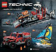 Κατάλογος προϊόντων LEGO® για το 2018 (πρώτο εξάμηνο) - Σελίδα 110