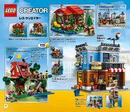 2016年のレゴ製品カタログ (後半)-076