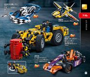 2016年のレゴ製品カタログ (後半)-089