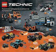 Κατάλογος προϊόντων LEGO® για το 2018 (πρώτο εξάμηνο) - Σελίδα 112