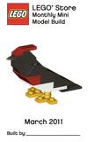 MMMB035 Robin
