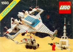 1593 Lever Bros Space Set