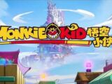 Monkie Kid (Theme)