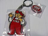 4547290 Mr. LEGO Key Chain