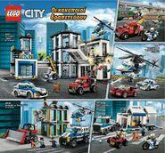 Κατάλογος προϊόντων LEGO® για το 2018 (πρώτο εξάμηνο) - Σελίδα 062