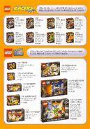 2001년 4월 신제품 레고® 카탈로그 - 페이지 3