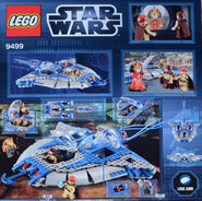 9499 back of box