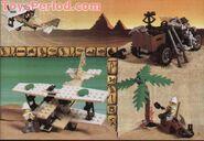 Desert expedition 2