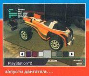 Racers cc russian screenshot 7