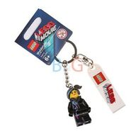 Wyldstyle Key Chain with label