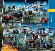 Κατάλογος προϊόντων LEGO® για το 2018 (πρώτο εξάμηνο) - Σελίδα 061