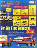 January1996ShopHomeCatalogue39
