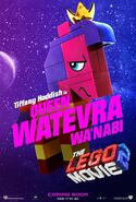 Lego movie two the second part queen watevra wa'nabi poster