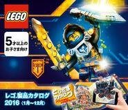 2016年のレゴ製品カタログ (後半)-001
