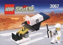 3067 Test Shuttle X