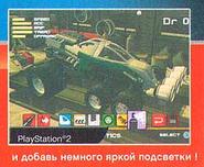 Racers cc russian screenshot 8