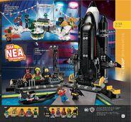 Κατάλογος προϊόντων LEGO® για το 2018 (πρώτο εξάμηνο) - Σελίδα 083