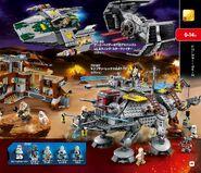 2016年のレゴ製品カタログ (後半)-049