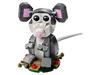 40355 L'année du rat