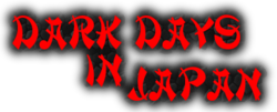 Ddij logo