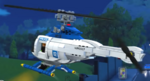 Police Helicopter (Lego The Incredibles)