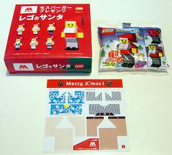 2878 Santa Claus Most Burger Gift Box 1