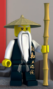 Wu (Black Robes)