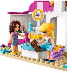 Heartlake Party Shop 2