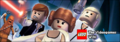 Lsw-2-banner.png