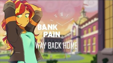 Bank pain - way back home rewritable EP