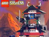 6083 Wieża Szoguna
