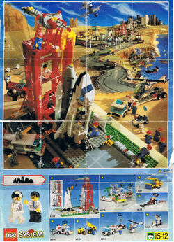 Ulotka reklamowa z 1995