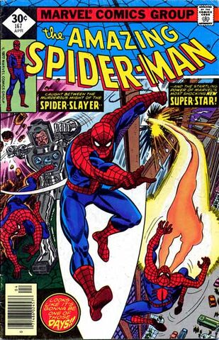 File:ASM167Cover.jpg