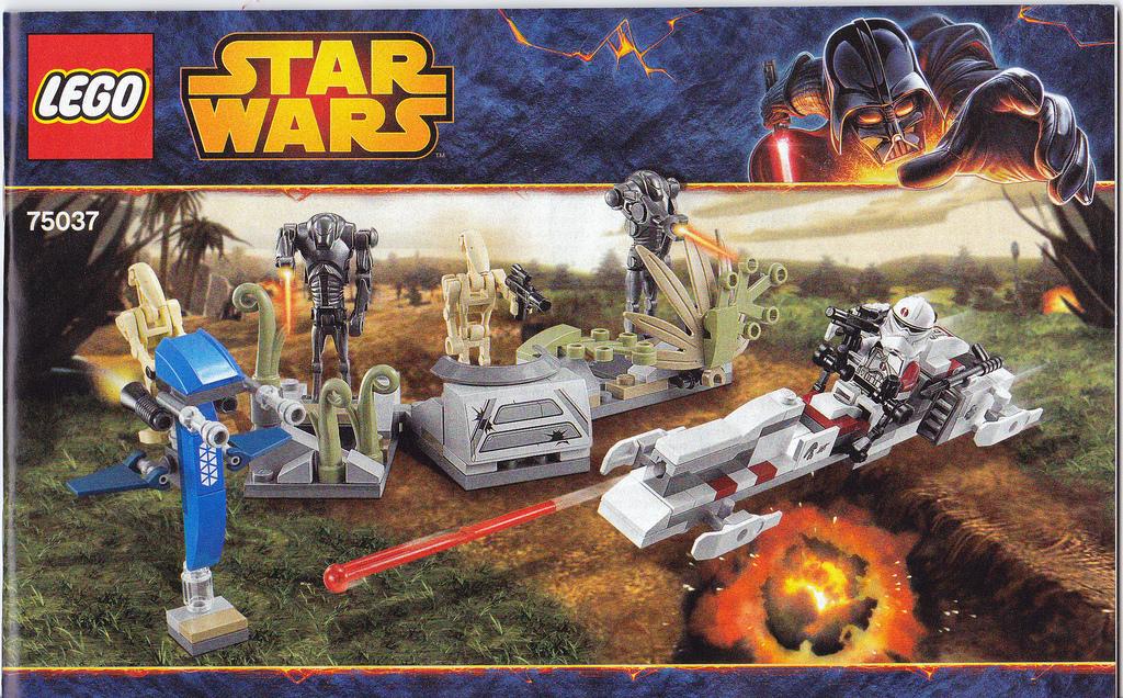 Image setg lego star wars wiki fandom powered by wikia setg altavistaventures Image collections