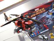 6866 chopper