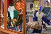 Merlin-Disneyland