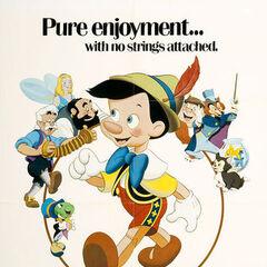 Affiche américaine de 1984