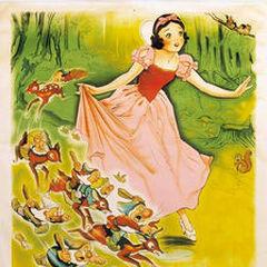 Affiche française de 1951.