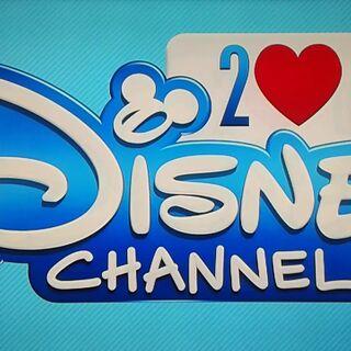 Disney Channel France pour ses 20 ans en 2017 (de janvier à mars)