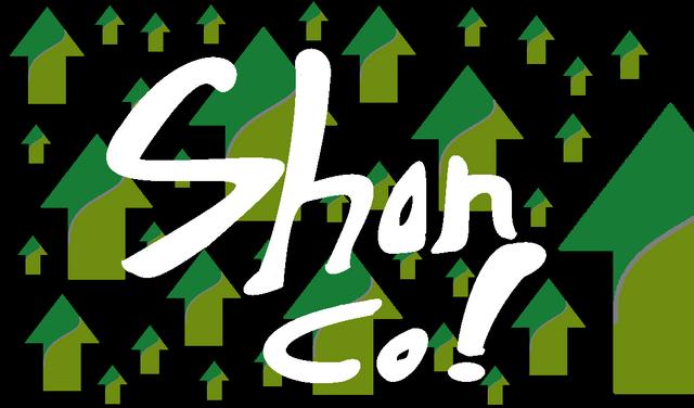 File:SHONCO.png