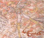 Chezni SoundAlbum