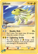Jolteon S6
