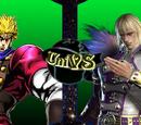 Dio vs Shin