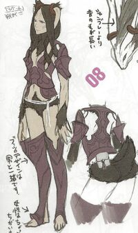 Panne Other