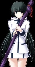 Yukie