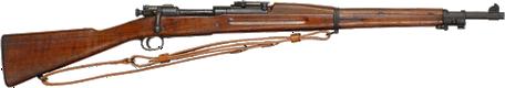 M1903 rifle